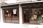 ekadesma 店舗