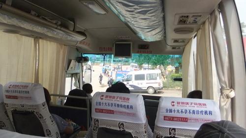 石林行きのバス