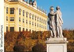 ウィーンのロマンティックな場所