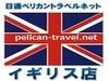 ロンドン市内★終日★日本語ガイドサービス!ブルーバッジガイドがロンドンをご案内!