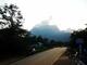 Mt. Chiang Dao
