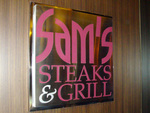 Sams Steaks & Gril