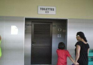 マルシェの中のトイレ