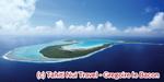 ツパイ島(タヒチ)