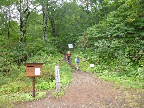 小赤沢コース三合目登山口