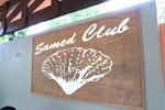 サメットクラブ 看板