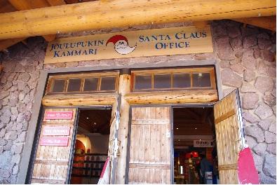 サンタオフィス