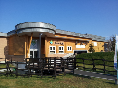 山の水族館2