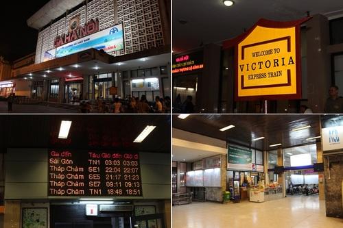 ハノイB駅