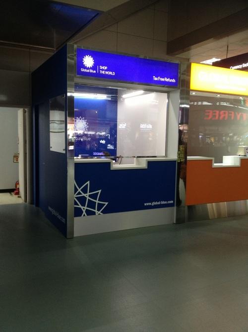 Gimhae airport RP