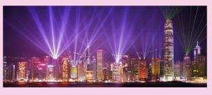 香港のシンフォニー