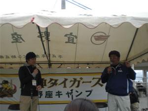 阪神タイガース2012キャンプ7