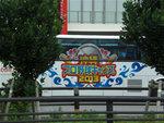 2013プロ野球キャンプバス1