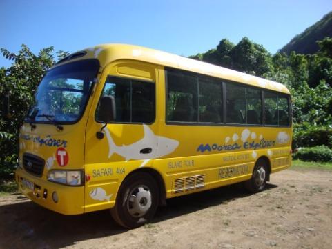 モーレア島 バスツアー