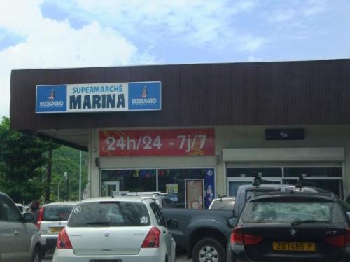 マナバ・スイート・リゾート・タヒチ