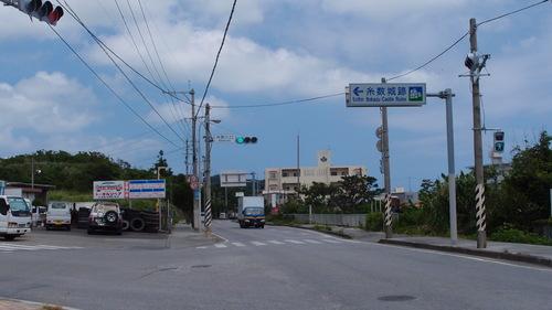 県道48号看板