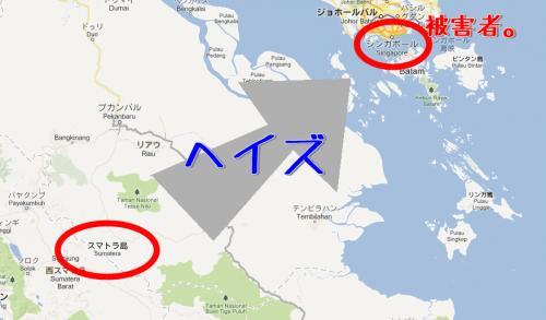 ヘイズ地図