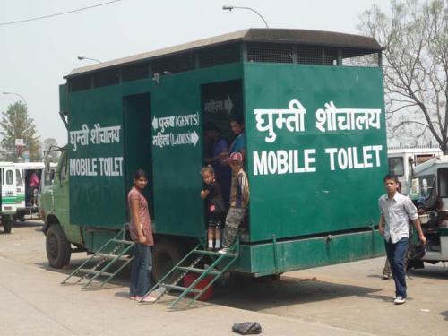 Mobile Toilet1