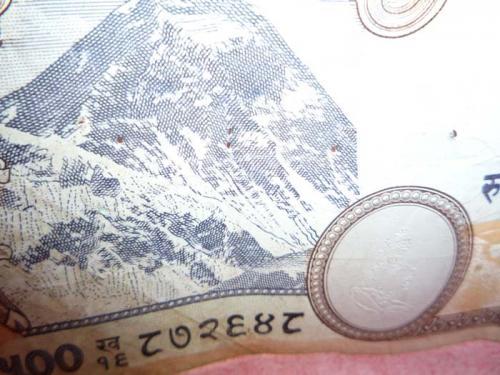 ネパールの紙幣1