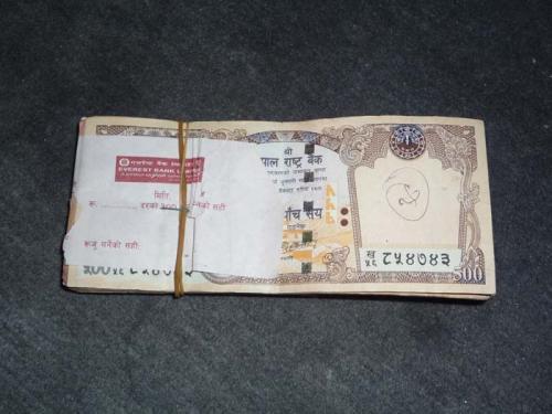 ネパールの紙幣2