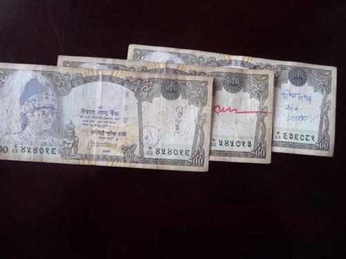 ネパールの紙幣3