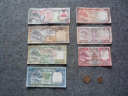 ネパールの紙幣4