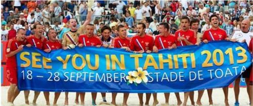 FIFA ビーチサッカーワールドカップ