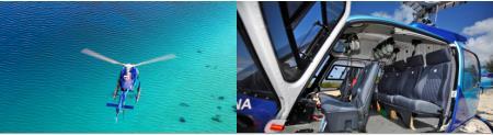 モーレア島 ヘリコプターツアー