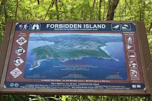 サイパン/禁断の島