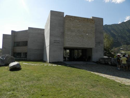 メスティア国立民族博物館