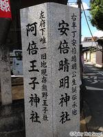 seimei_7