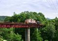 炭山川橋梁