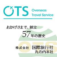 株式会社 国際旅行社