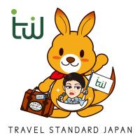 トラベル・スタンダード・ジャパン 株式会社