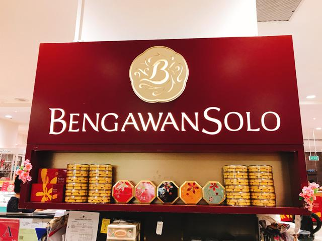 ブンガワン ソロ(高島屋店) - シンガポールのおすすめショッピング ...