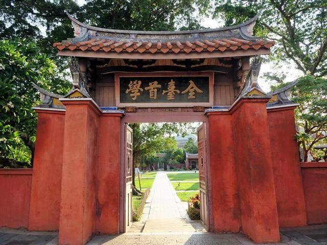孔子廟 - 台南のおすすめ観光地・名所 | 現地を知り尽くしたガイド ...