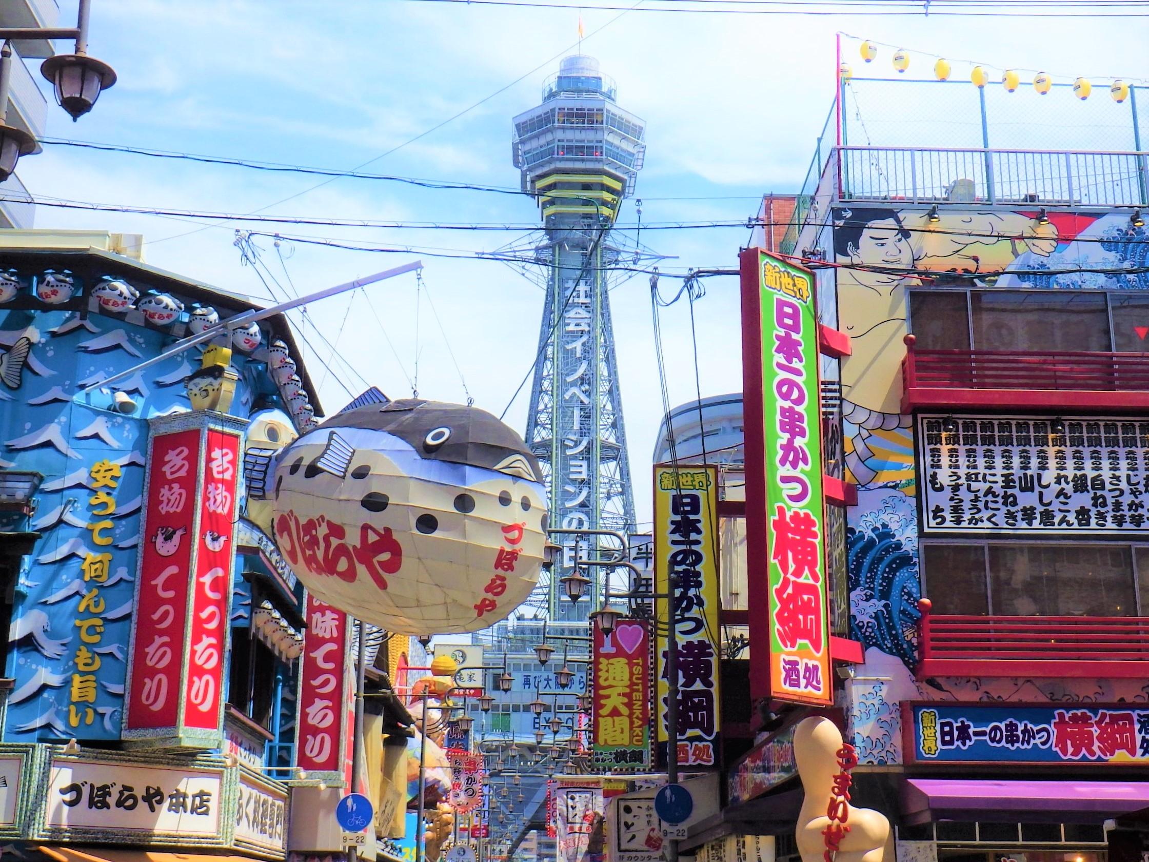 東京 大阪 新幹線 終電