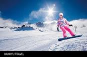 阪急スキーツアー