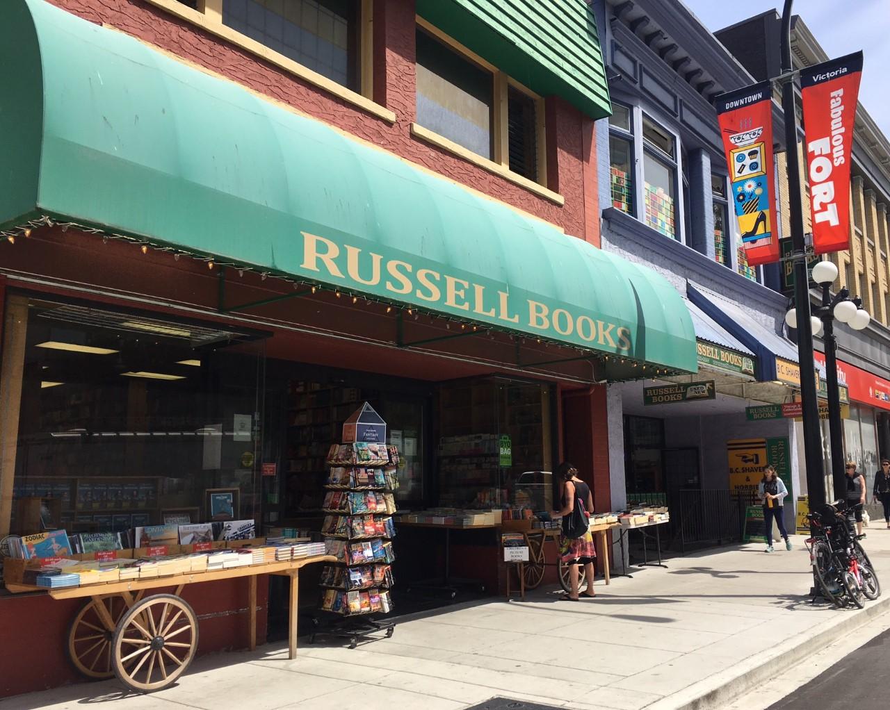 ラッセル ブックス - ビクトリアのおすすめショッピング・お土産